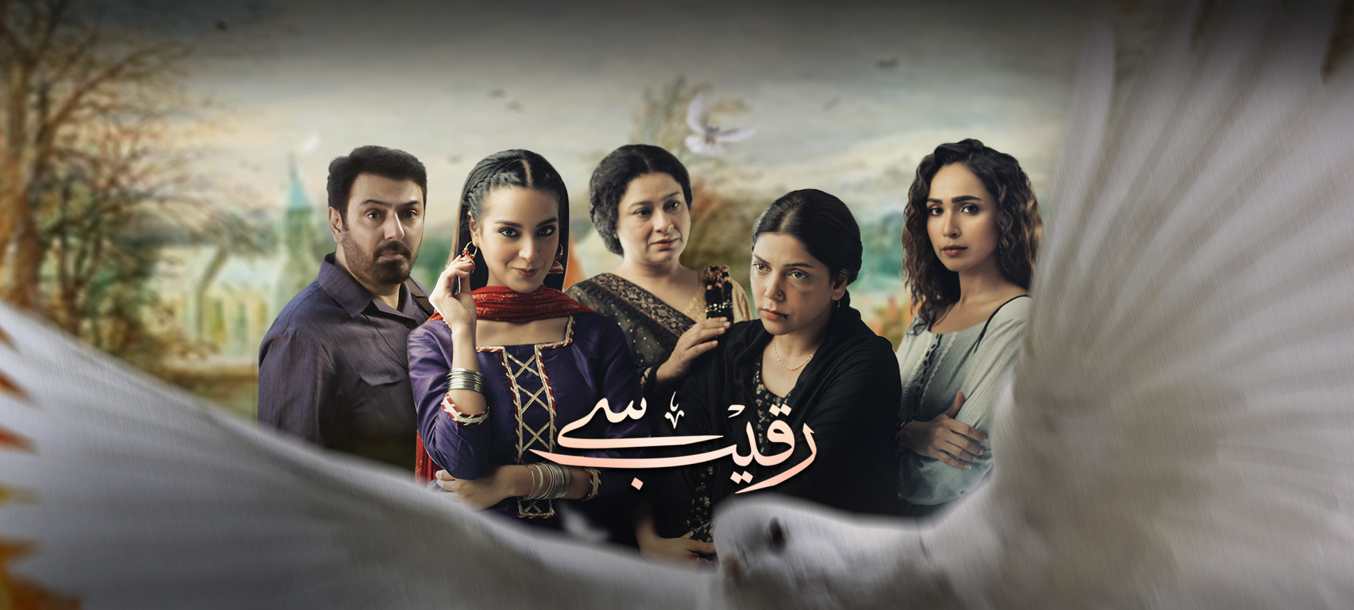 Drama serial Raqeeb Se has been going on-air while marking its success all the way with flawless acts and dialogues. Bee Gul has put all her heart into this script and Kashif Nisar has translated it well under his exceptional direction. With such an amazing cast like Nauman Ejaz, Sania Saeed, Hadiqa Kiani, Faryal Mehmood, and Iqra Aziz, how was that possible to expect a little from this project? As soon as it went on-air, it instantly hooked everyone with its plot and theme that we usually see in theatrical performances. Well... the drama Raqeeb Se has now reached its second last episode while unveiling the pinnacles that make it an unforgettable serial. Here is a crux of the latest episode that describes how deep a writer can think to make a romantic story impossibly possible. Take a look! Raqeeb Se - The Story Unveils Climax While Making It Unforgettable! Hajra Opens Up about Insha's Relation with Maqsood Sahab The most important yet heartfelt scene of the episode was when Hajra reveals the reality of Insha's relation with Maqsood Sahab. Hajra told Insha that she is not the biological daughter of Maqsood Ahmad. Her father was someone so cruel and wild who left Hajra when she was 6-months pregnant with Insha. Insha was in shock and couldn't control her tears to roll out with a storm of emotions she had inside. Maqsood Sahab covered the situation and tried to console his daughter. However, Insha had her complaint about not getting the love of a father. It was all about how Maqsood Ahmad has been living in the past when his brother got murdered. He admitted that he never moved on but his life stopped at the moment when he got the news of Mansoor's death. Ameera's Regrets and Apology to Hajra As the drama progressed, it uncovered the chapter of regrets and then the realization of seeking an apology. Ameera had already surrendered her love for Maqsood Sahab after dramatically attempting to commit suicide. Moreover, When Maqsood Sahab made her understand that it is usel