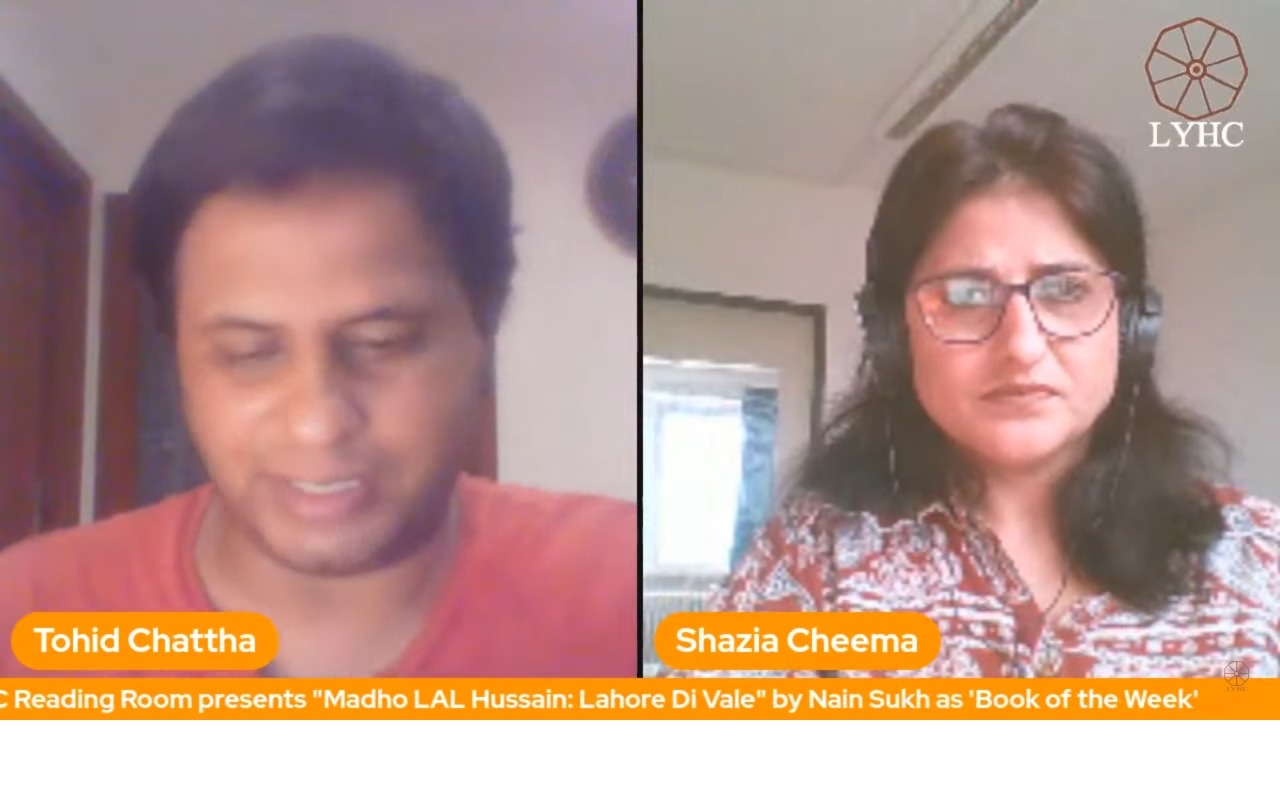 """Review of """"Madho LAL Hussain: Lahore Di Vale"""" written by Nain Sukh: History is documented by oppressors according to their political demands"""