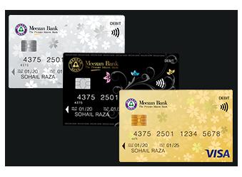 How to activate Meezan Bank Debit Card online