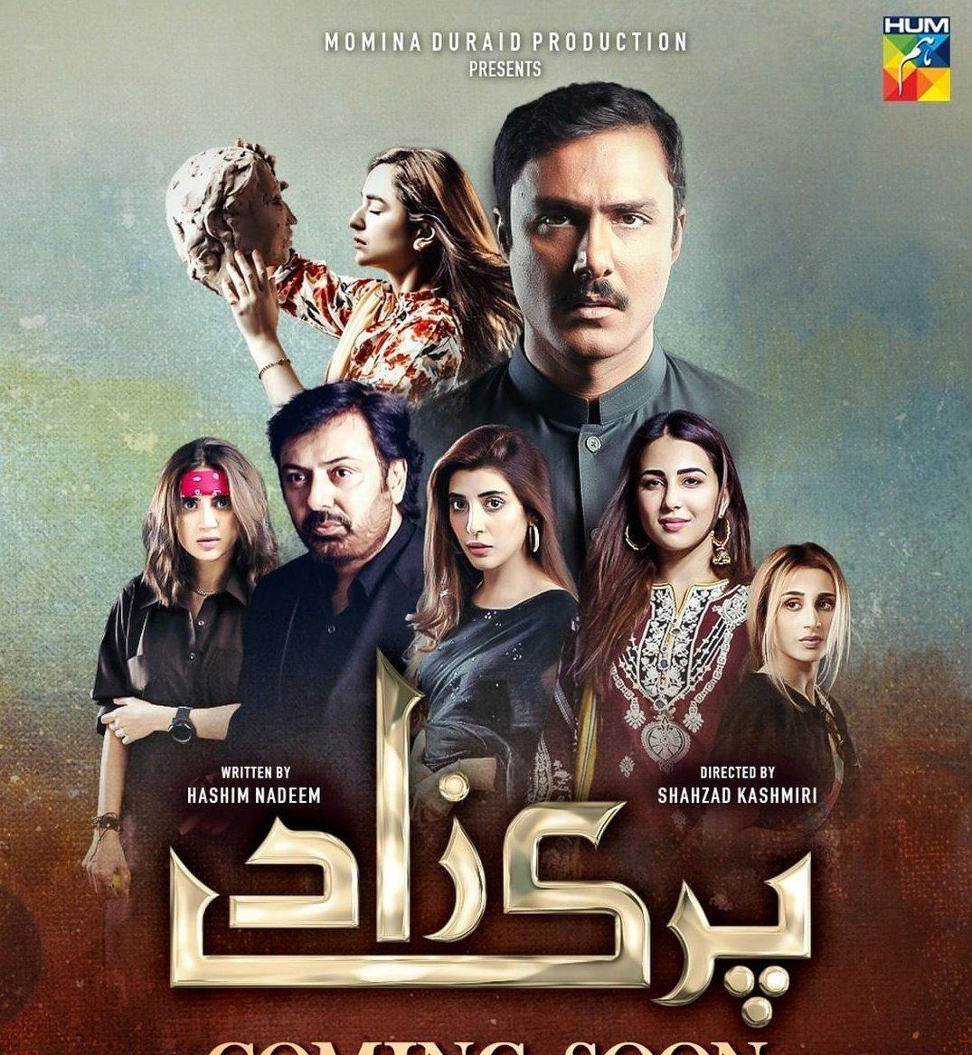 Pakistani dramas to watch in July 2021