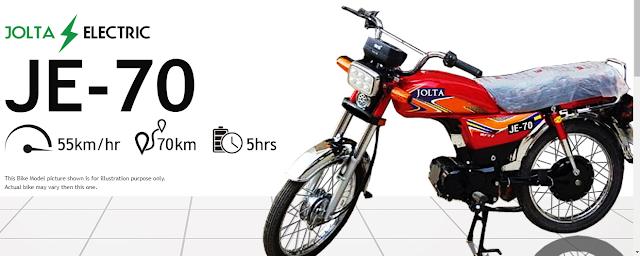 First E-Bike In Pakistan