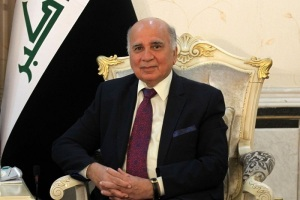 Iraqi Foreign Minister to visit Pakistan on August 11-12