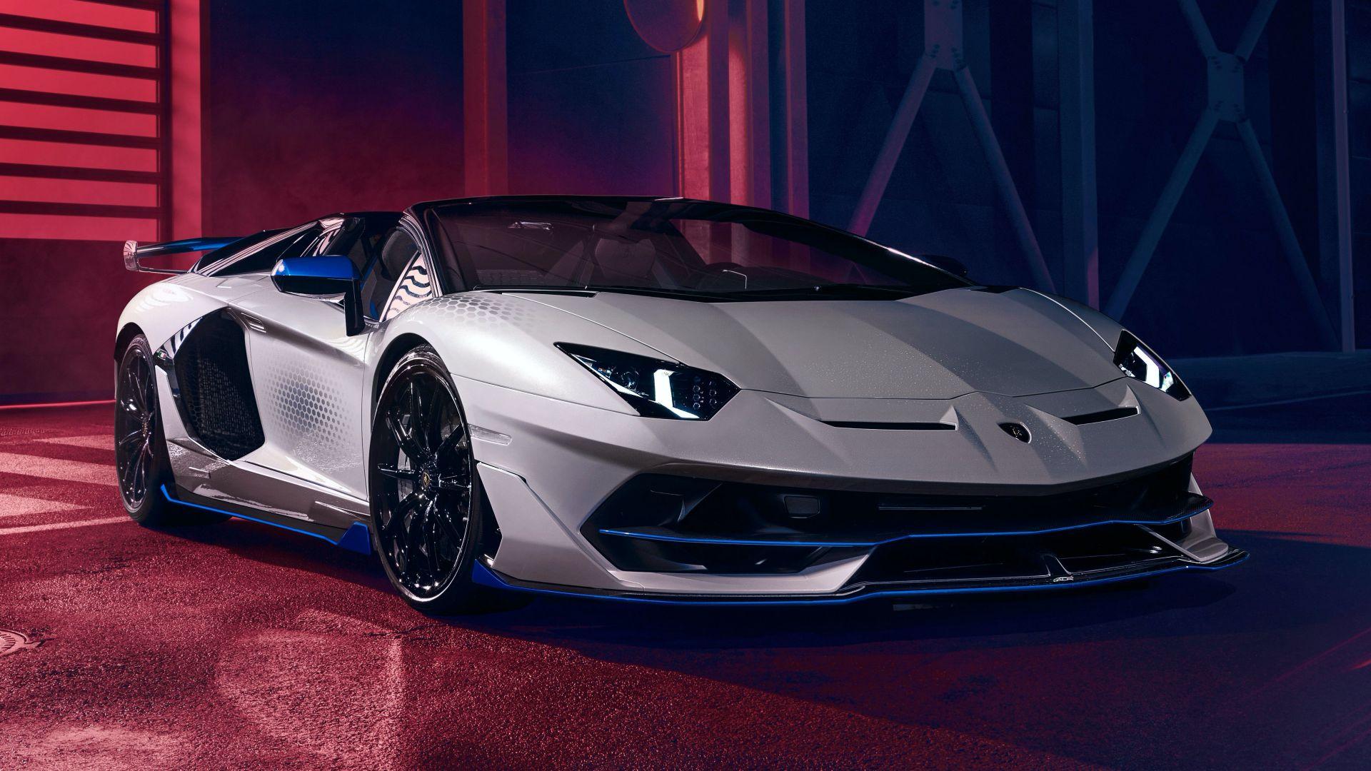 Lamborghini Aventador price in Pakistan