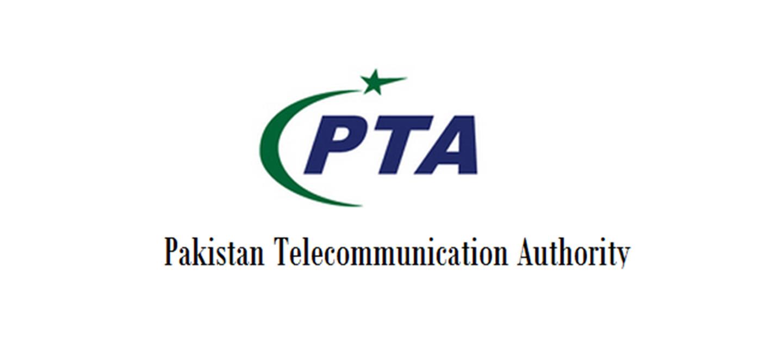 Google Pixel PTA registration