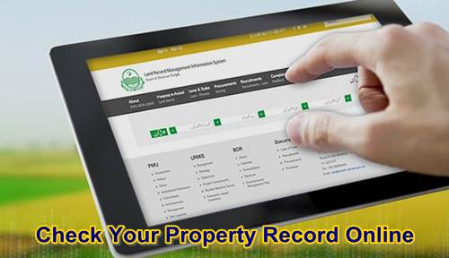 Check property ownership online in Pakistan