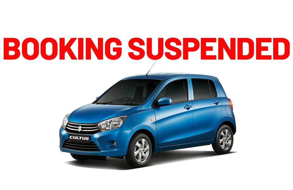 Suzuki cultus bookings suspended