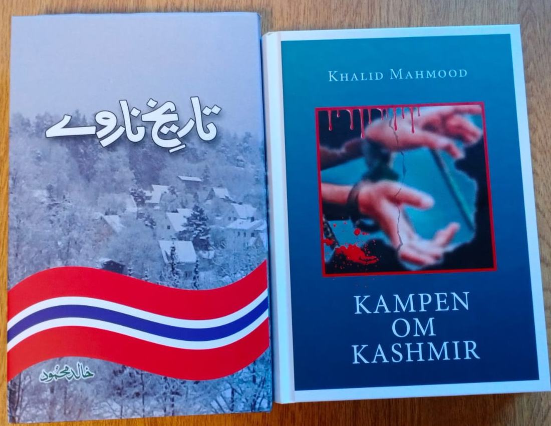 Khalid Mahmood is a renowned politician and writer of several books including a comprehensive research-based book on the Kashmir issue in the Norwegian language
