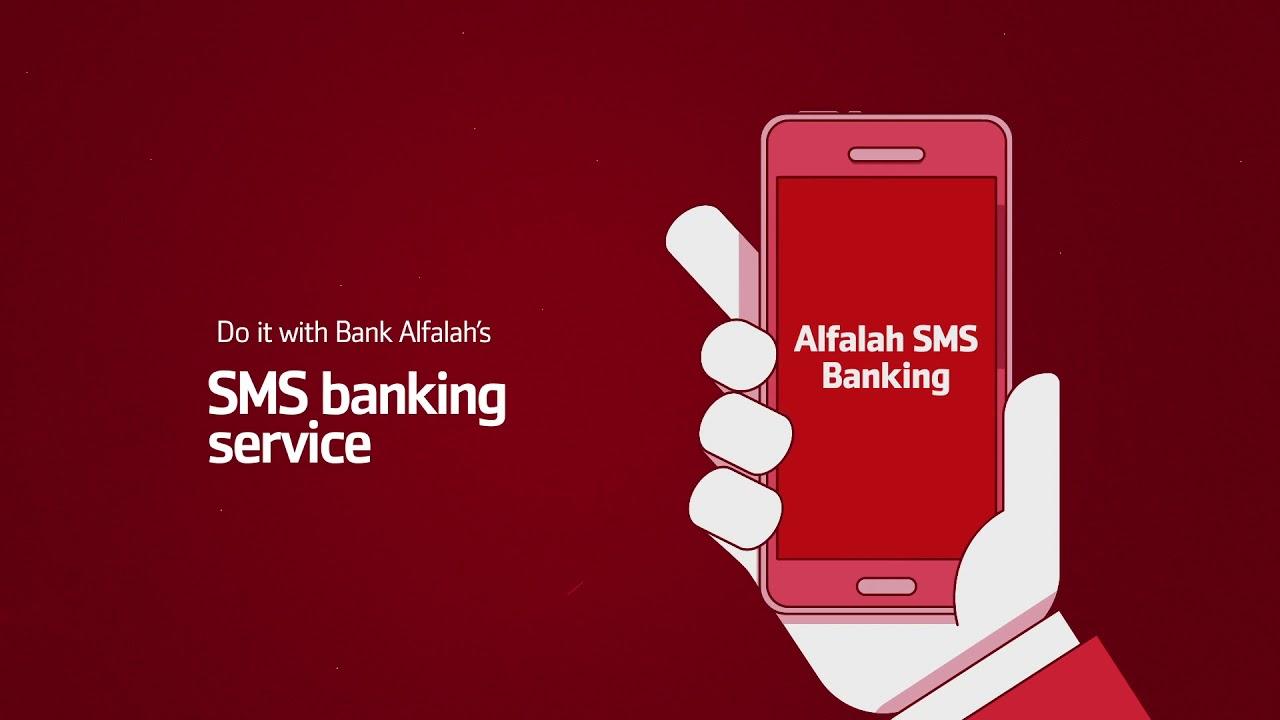 Bank Alfalah Digital Banking Portal