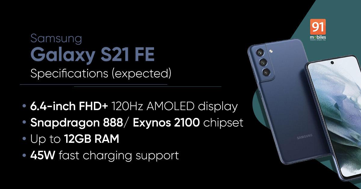 Samsung Galaxy S21 FE price