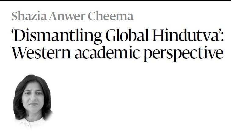 shazia anwer cheema article in express tribune Tribune