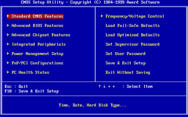 Update system BIOS