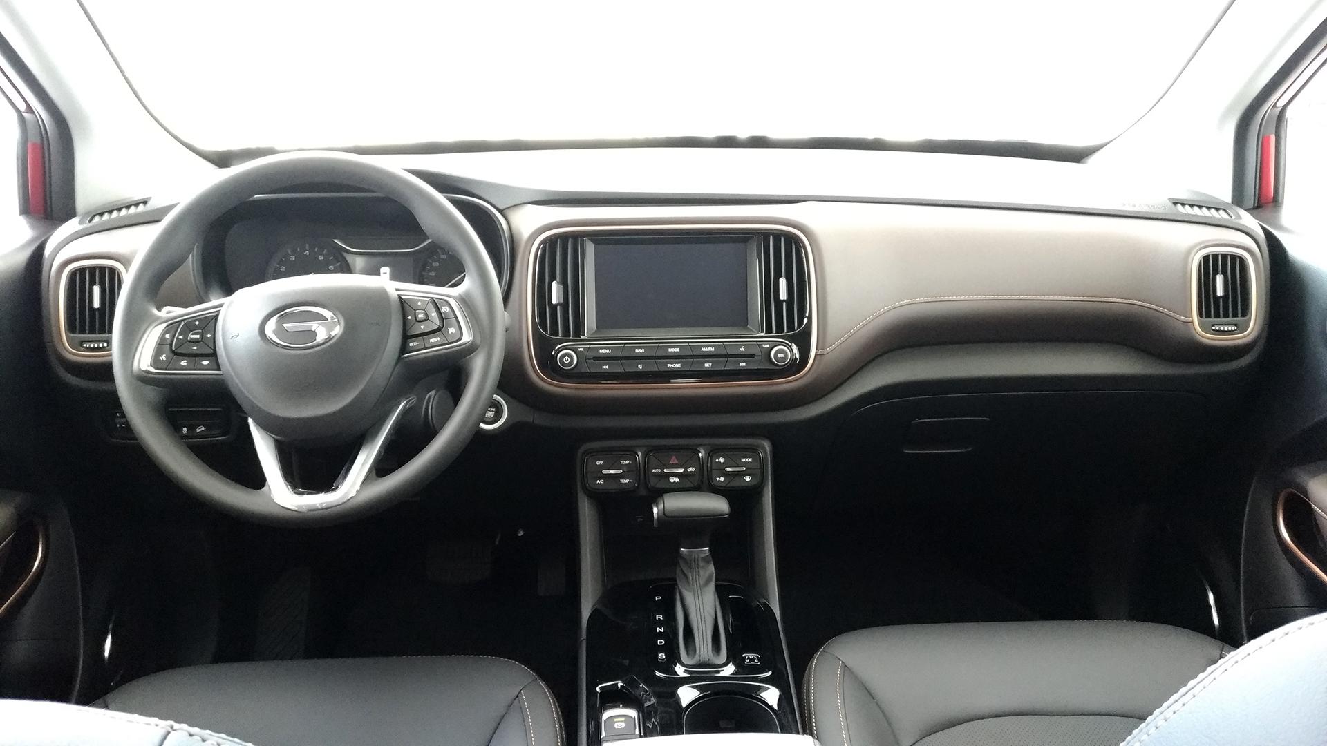 GAC GS3 SUV price in Pakistan