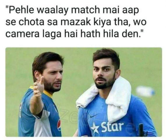 PTV Sports Live Pakistan Vs India ICC T20 World Cup 2021